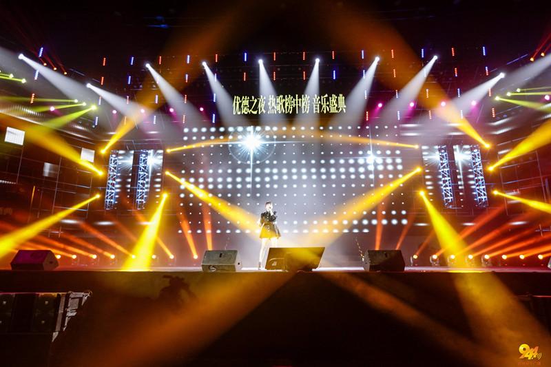 中国热歌榜是FM94.4郑州音乐广播于2015年5月开创的音乐节目,以打榜的形式关注流行乐坛音乐人及其作品走势,本档节目与河南省内18地市联盟台共同打造,覆盖范围、受众影响广泛。