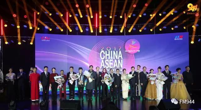 中国—东盟友谊歌会是由中国国际广播电台联合国内以及东盟十国媒体共同主办的一项跨国音乐交流的品牌活动。歌会每年一届,邀请中国和东盟十国的一线歌手同台歌唱,以歌会友,以歌传情,共谱本地区和谐友谊的华彩乐章。第一届和第二届中国-东盟友谊歌会先后于2015年和2016年在北京和海口举行。