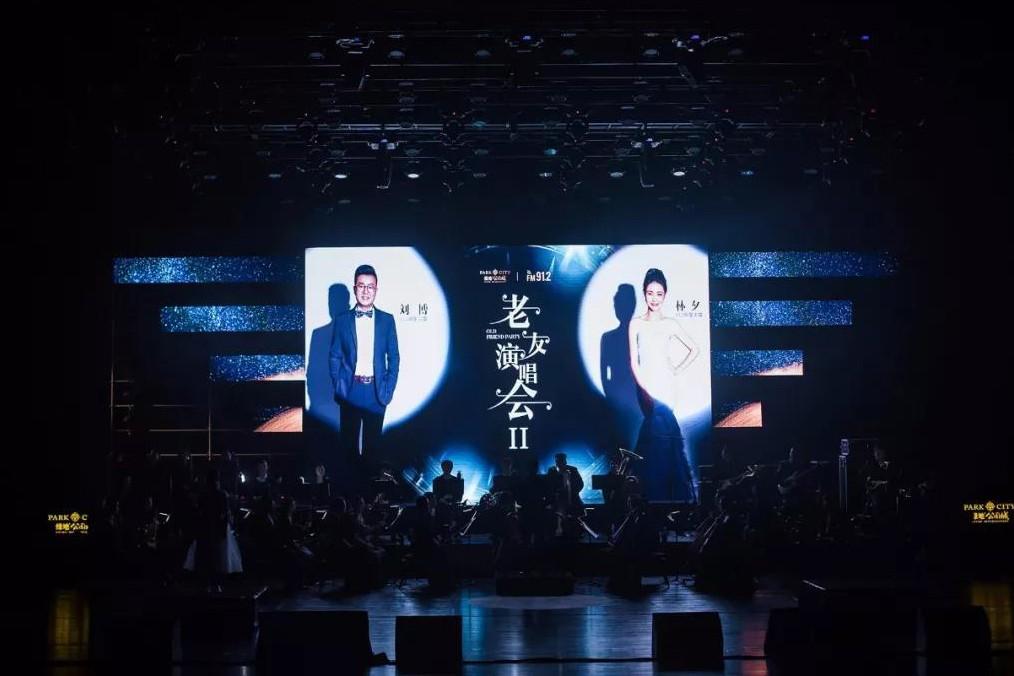 12月22日,线上线下狂欢、嗨点泪点不断,林夕、刘博【老友演唱会②】,你参与了吗?
