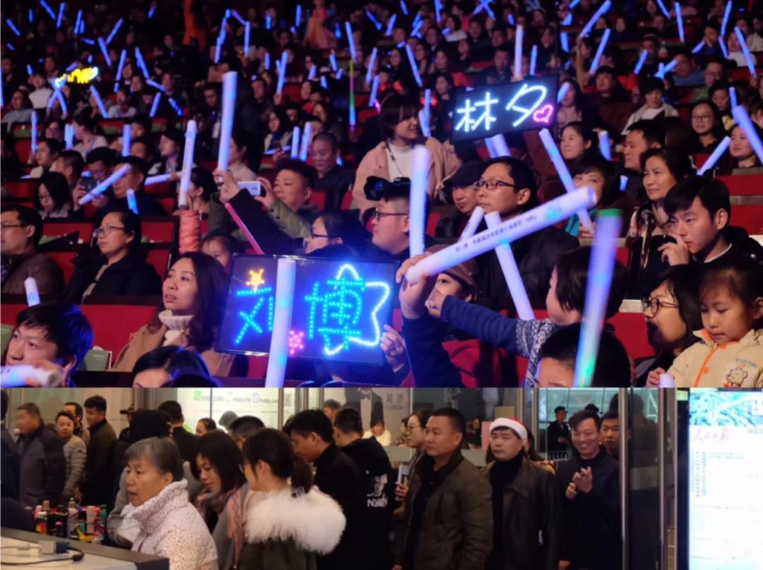 1800人的现场几乎座无虚席,演唱会排队取票,现场还有很多朋友想要买票(开票五天就被抢完了);