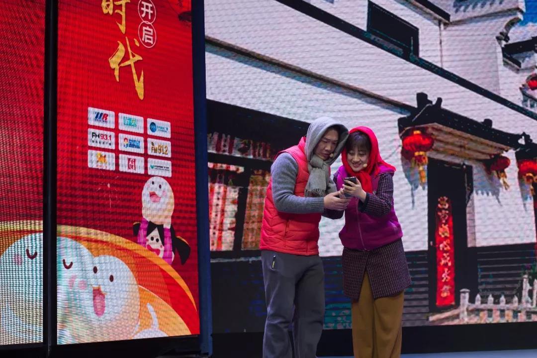 FM98.6郑州新闻广播带来了小品《找到了》
