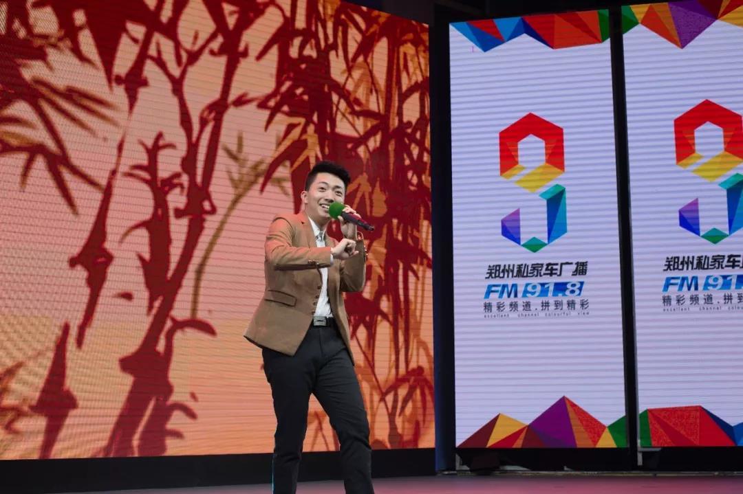 FM91.8郑州私家车广播的串烧歌曲《把幸福带回家》,串起节日的祝福,把欢乐唱给每一个人!