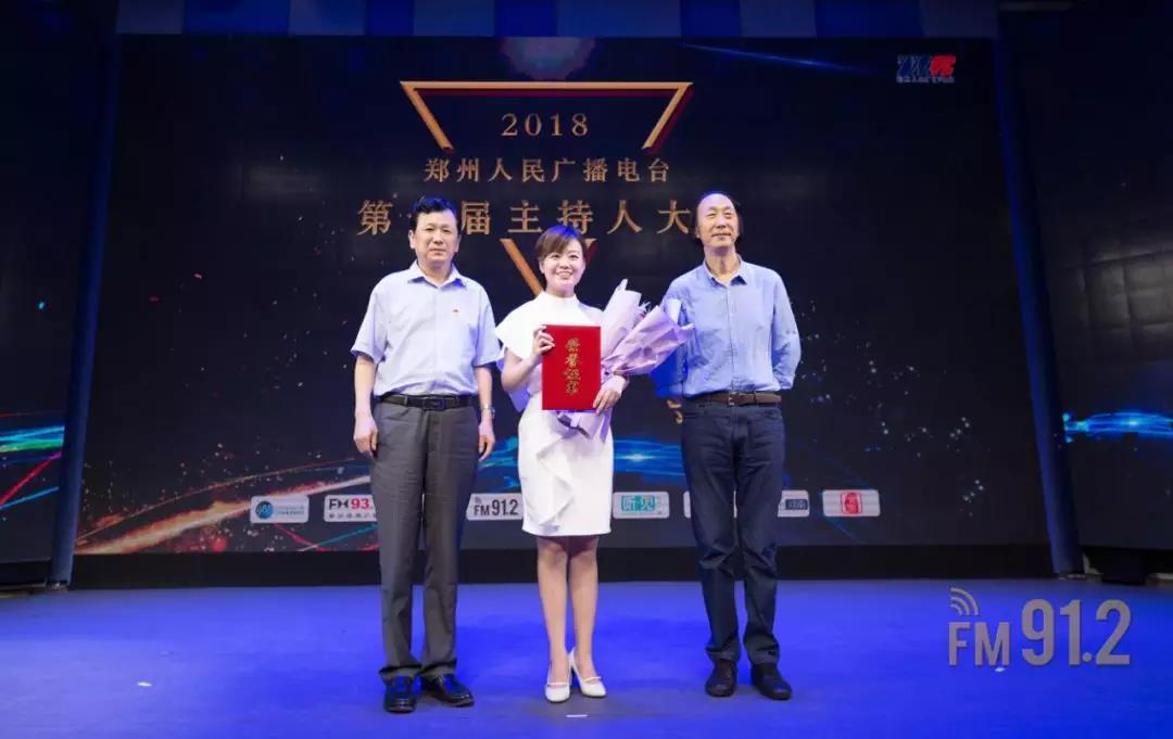 郑州市委常委、宣传部长张俊峰,河南省广播电视协会会长周绍成为冠军王阳颁奖。