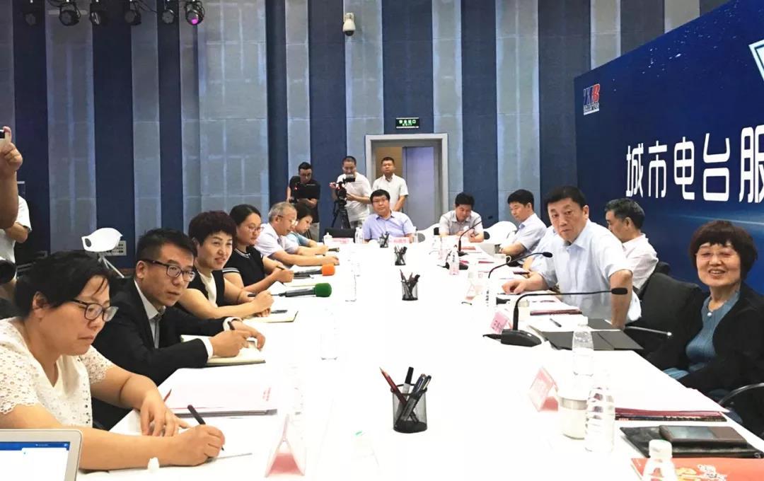 7月26日上午,中国广播电影电视社会组织联合会会长张海涛一行来到郑州,参加在郑州电台融媒体演播厅举行的《城市电台服务城市发展的样本解析》研讨会。