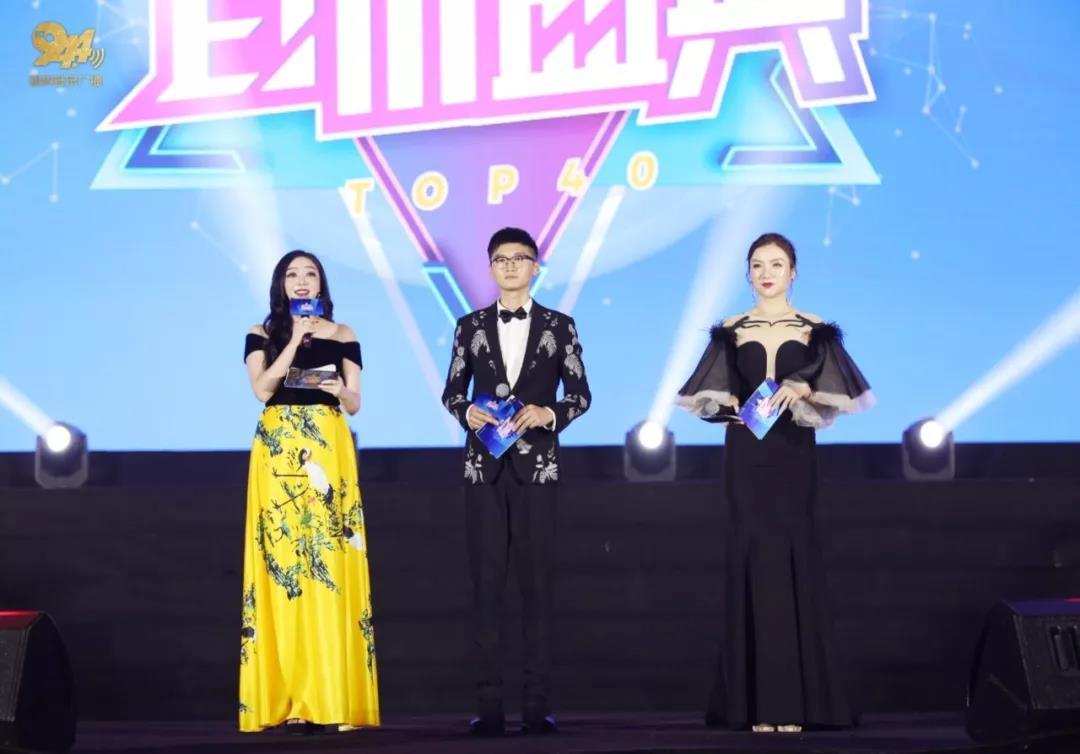 """FM94.4郑州音乐广播品牌主持人""""一米阳光""""张一多、米兰,南京音乐广播主持人杉杉现场主持;受邀而来的开奖嘉宾、颁奖嘉宾与现场的观众们一起,共同开启了令人期待的音乐盛典。"""