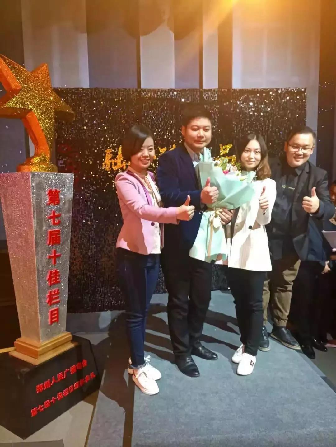 郑州经济广播《亲子课堂》