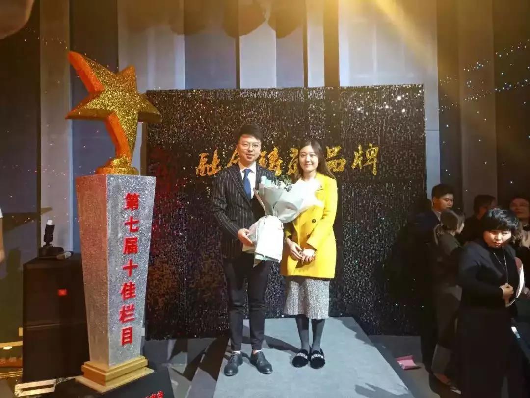 郑州新闻广播《城市热线》