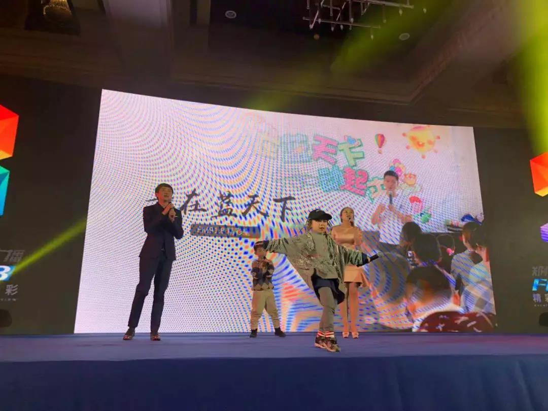 郑州文娱广播推介。